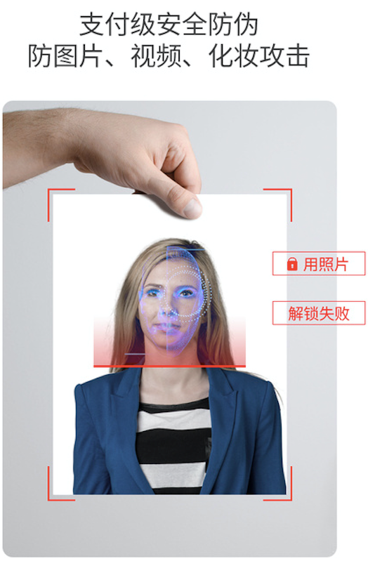 《重磅发布3D人脸智能视频锁R9,正式开启刷脸开锁时代》
